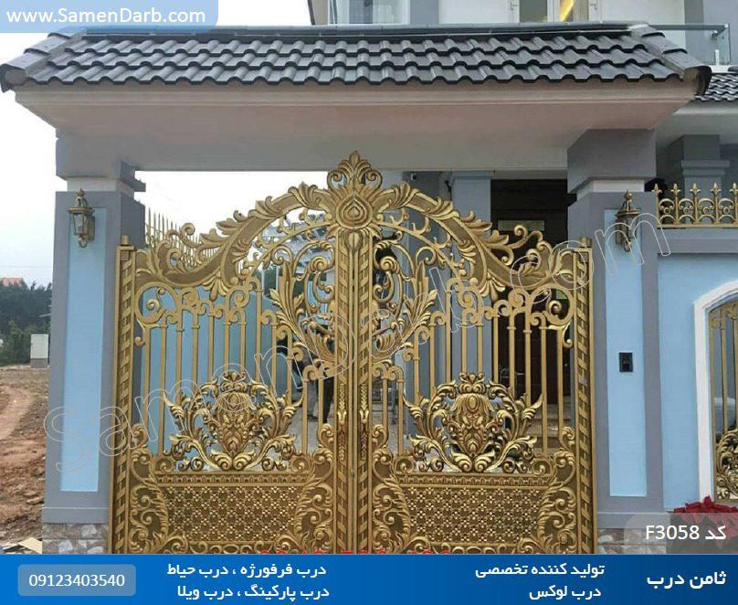 درب سازه فولادی از فولاد ساخته شده است